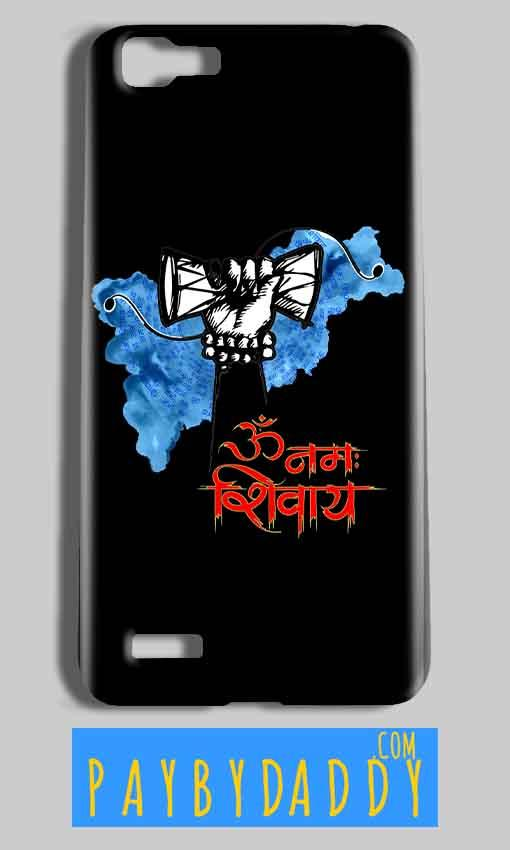 Vivo Y27 Mobile Covers Cases om namha shivaye with damru - Lowest Price - Paybydaddy.com