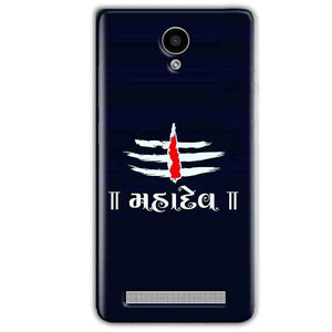 Vivo Y28 Mobile Covers Cases Mahadev - Lowest Price - Paybydaddy.com