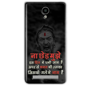 Vivo Y28 Mobile Covers Cases Mere Dil Ma Ghani Agg Hai Mobile Covers Cases Mahadev Shiva - Lowest Price - Paybydaddy.com