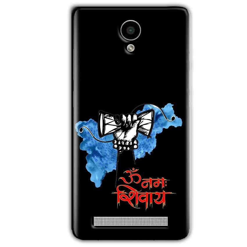 Vivo Y28 Mobile Covers Cases om namha shivaye with damru - Lowest Price - Paybydaddy.com