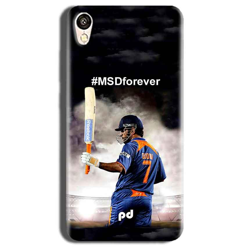 Vivo Y51L Mobile Covers Cases MS dhoni Forever - Lowest Price - Paybydaddy.com