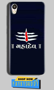 Vivo Y51L Mobile Covers Cases Mahadev - Lowest Price - Paybydaddy.com