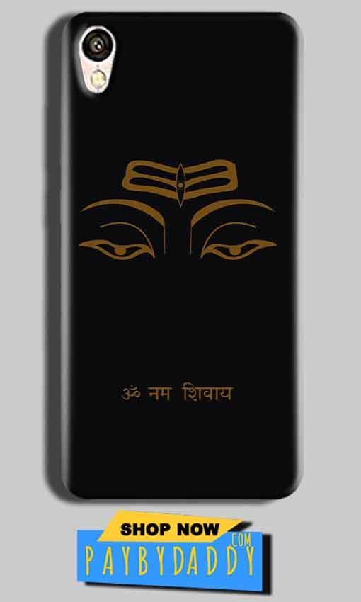 Vivo Y51L Mobile Covers Cases Om Namaha Gold Black - Lowest Price - Paybydaddy.com