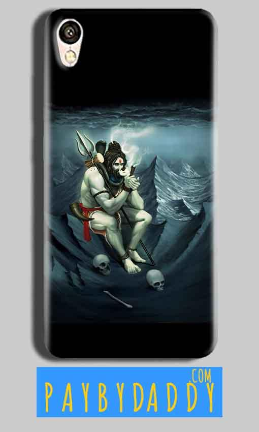Vivo Y51L Mobile Covers Cases Shiva Smoking - Lowest Price - Paybydaddy.com