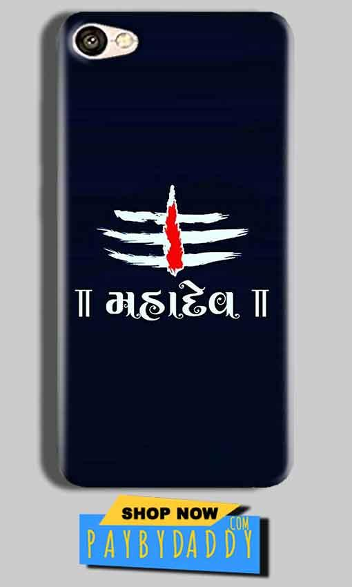 Vivo Y53 Mobile Covers Cases Mahadev - Lowest Price - Paybydaddy.com