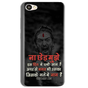 Vivo Y53 Mobile Covers Cases Mere Dil Ma Ghani Agg Hai Mobile Covers Cases Mahadev Shiva - Lowest Price - Paybydaddy.com