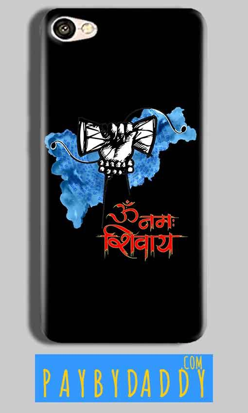 Vivo Y53 om namha shivaye with damru Mobile Back Cover Case