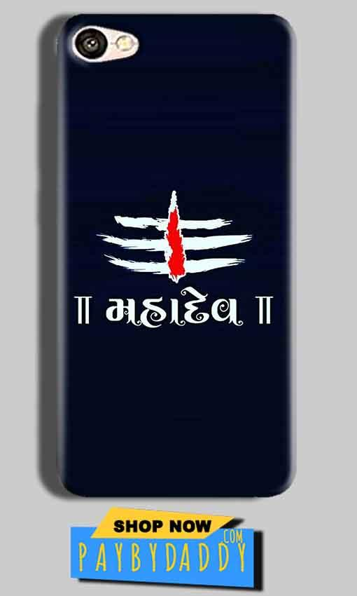 Vivo Y55L Mobile Covers Cases Mahadev - Lowest Price - Paybydaddy.com