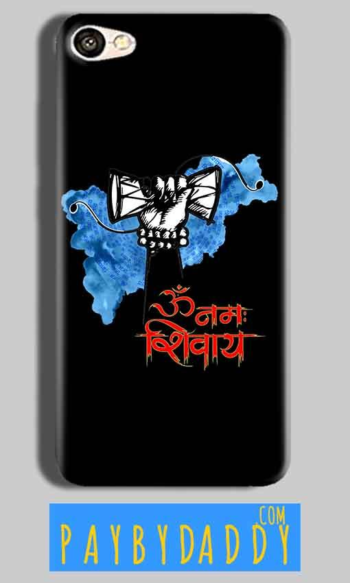 Vivo Y55L Mobile Covers Cases om namha shivaye with damru - Lowest Price - Paybydaddy.com