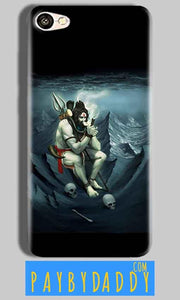 Vivo Y66 Mobile Covers Cases Shiva Smoking - Lowest Price - Paybydaddy.com