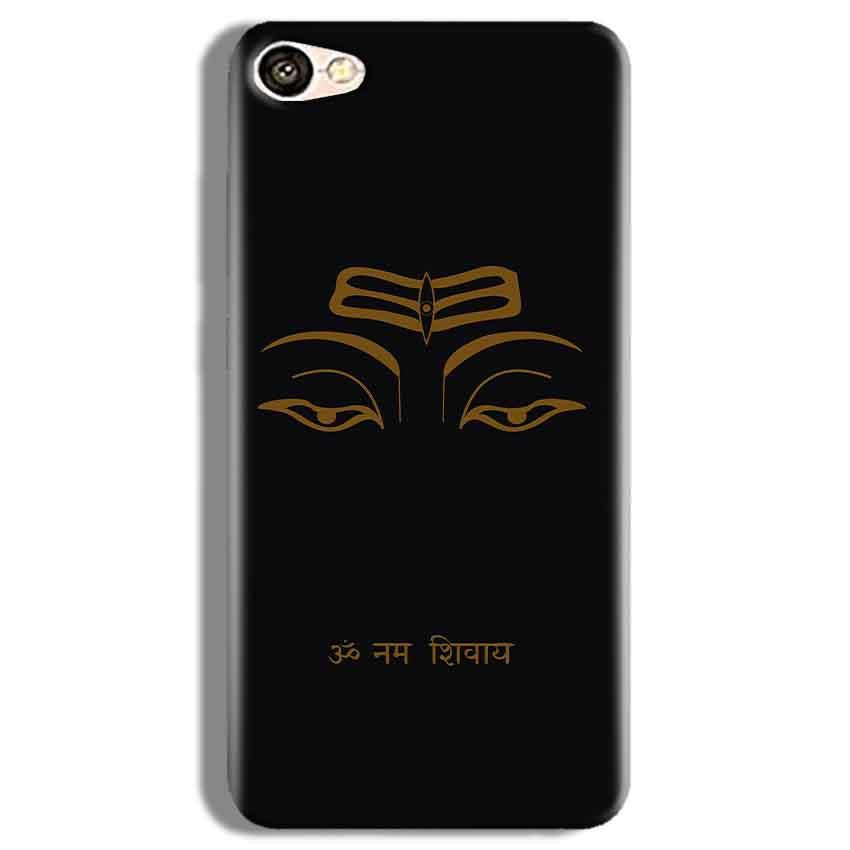 Vivo Y67 Mobile Covers Cases Om Namaha Gold Black - Lowest Price - Paybydaddy.com