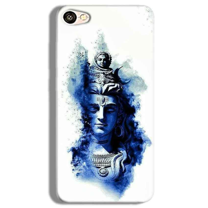 Vivo Y67 Mobile Covers Cases Shiva Blue White - Lowest Price - Paybydaddy.com