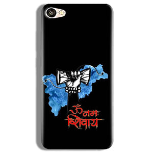 Vivo Y67 Mobile Covers Cases om namha shivaye with damru - Lowest Price - Paybydaddy.com