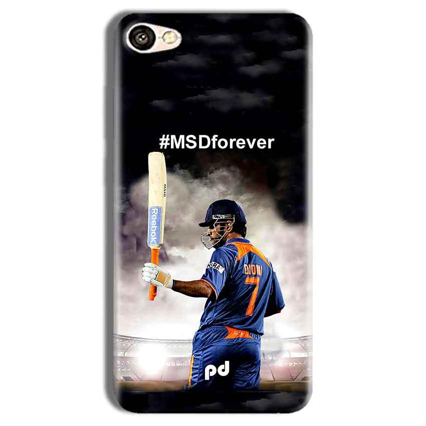Vivo Y69 Mobile Covers Cases MS dhoni Forever - Lowest Price - Paybydaddy.com
