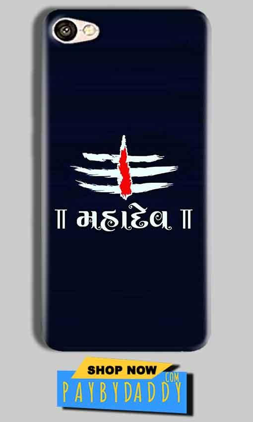 Vivo Y69 Mobile Covers Cases Mahadev - Lowest Price - Paybydaddy.com