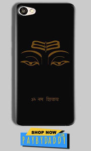 Vivo Y69 Mobile Covers Cases Om Namaha Gold Black - Lowest Price - Paybydaddy.com