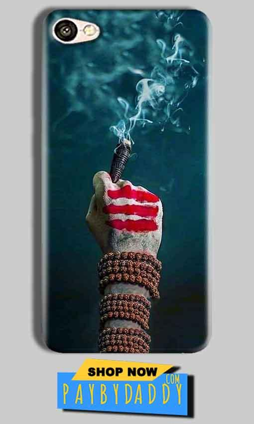 Vivo Y69 Mobile Covers Cases Shiva Hand With Clilam - Lowest Price - Paybydaddy.com