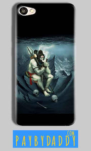 Vivo Y69 Mobile Covers Cases Shiva Smoking - Lowest Price - Paybydaddy.com