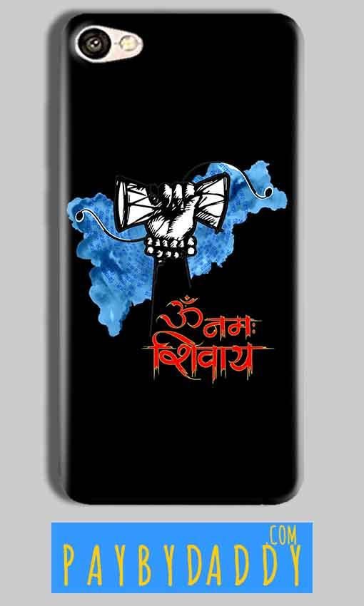 Vivo Y69 Mobile Covers Cases om namha shivaye with damru - Lowest Price - Paybydaddy.com