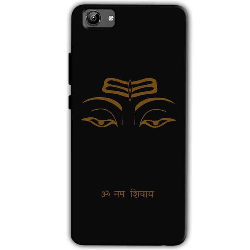 Vivo Y71 Mobile Covers Cases Om Namaha Gold Black - Lowest Price - Paybydaddy.com