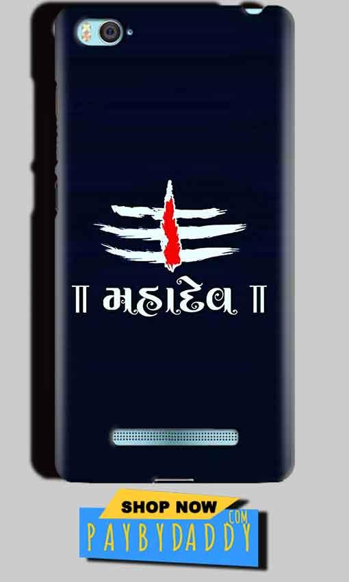 Xiaomi Mi4i Mobile Covers Cases Mahadev - Lowest Price - Paybydaddy.com