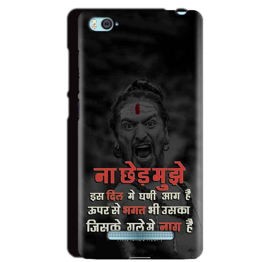 Xiaomi Mi4i Mobile Covers Cases Mere Dil Ma Ghani Agg Hai Mobile Covers Cases Mahadev Shiva - Lowest Price - Paybydaddy.com
