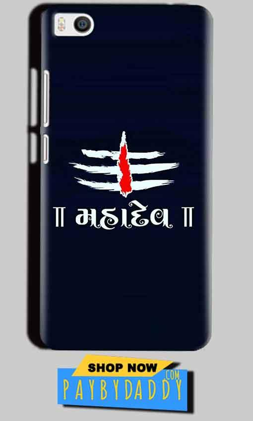 Xiaomi Mi5 Mobile Covers Cases Mahadev - Lowest Price - Paybydaddy.com