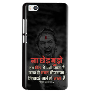 Xiaomi Mi5 Mobile Covers Cases Mere Dil Ma Ghani Agg Hai Mobile Covers Cases Mahadev Shiva - Lowest Price - Paybydaddy.com