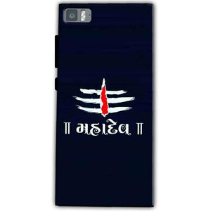 Xiaomi Mi 3 Mobile Covers Cases Mahadev - Lowest Price - Paybydaddy.com