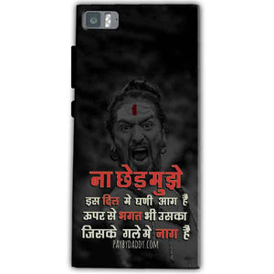 Xiaomi Mi 3 Mobile Covers Cases Mere Dil Ma Ghani Agg Hai Mobile Covers Cases Mahadev Shiva - Lowest Price - Paybydaddy.com