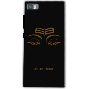 Xiaomi Mi 3 Mobile Covers Cases Om Namaha Gold Black - Lowest Price - Paybydaddy.com