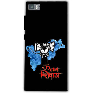 Xiaomi Mi 3 Mobile Covers Cases om namha shivaye with damru - Lowest Price - Paybydaddy.com