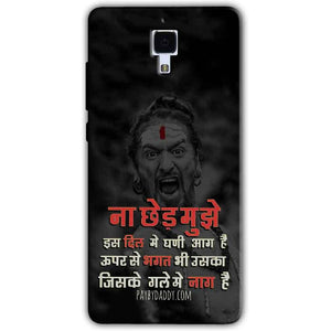 Xiaomi Mi 4 Mobile Covers Cases Mere Dil Ma Ghani Agg Hai Mobile Covers Cases Mahadev Shiva - Lowest Price - Paybydaddy.com