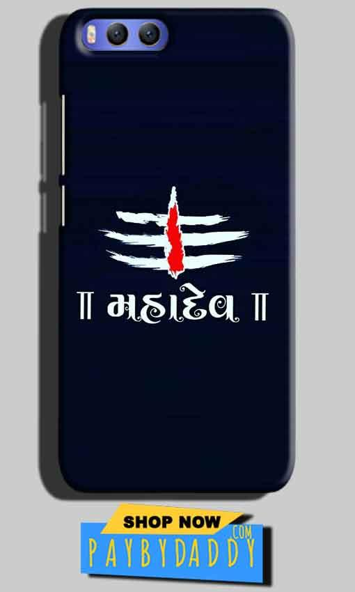 Xiaomi Mi 6 Mobile Covers Cases Mahadev - Lowest Price - Paybydaddy.com
