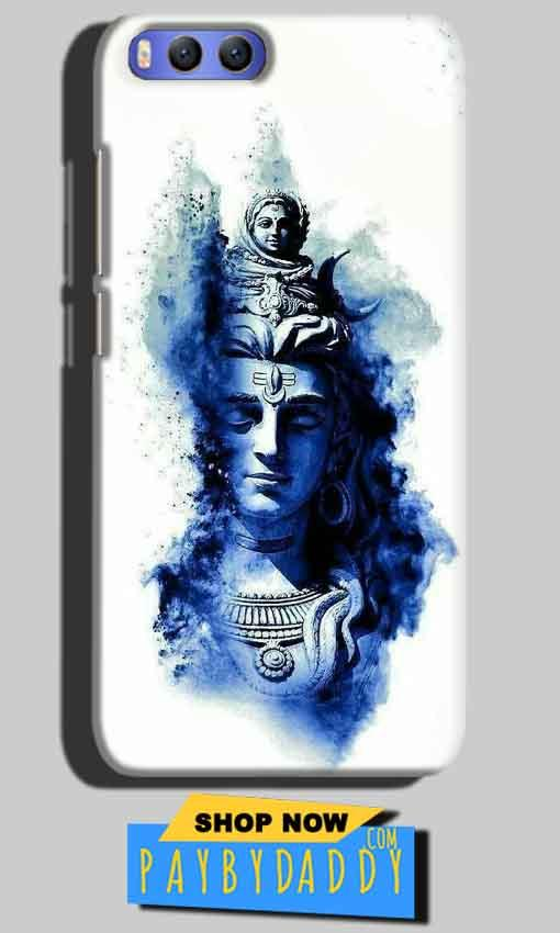 Xiaomi Mi 6 Mobile Covers Cases Shiva Blue White - Lowest Price - Paybydaddy.com
