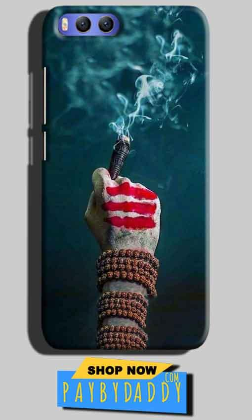 Xiaomi Mi 6 Mobile Covers Cases Shiva Hand With Clilam - Lowest Price - Paybydaddy.com