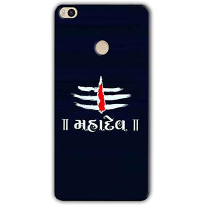 Xiaomi Mi Max 2 Mobile Covers Cases Mahadev - Lowest Price - Paybydaddy.com
