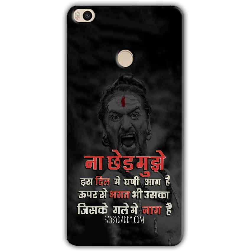 Xiaomi Mi Max 2 Mobile Covers Cases Mere Dil Ma Ghani Agg Hai Mobile Covers Cases Mahadev Shiva - Lowest Price - Paybydaddy.com