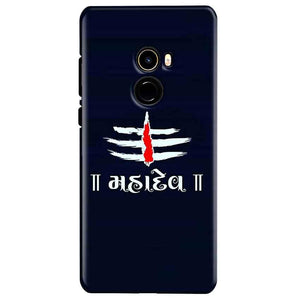 Xiaomi Mi Mix 2 Mobile Covers Cases Mahadev - Lowest Price - Paybydaddy.com