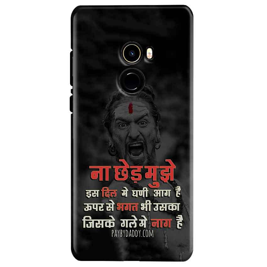 Xiaomi Mi Mix 2 Mobile Covers Cases Mere Dil Ma Ghani Agg Hai Mobile Covers Cases Mahadev Shiva - Lowest Price - Paybydaddy.com
