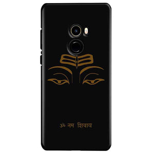 Xiaomi Mi Mix 2 Mobile Covers Cases Om Namaha Gold Black - Lowest Price - Paybydaddy.com