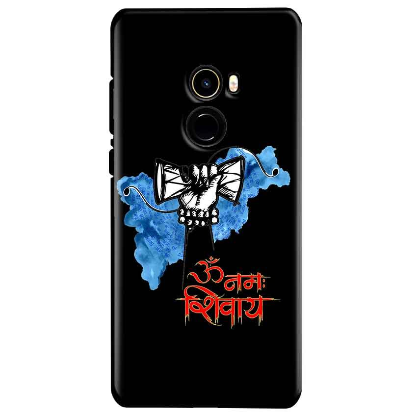 Xiaomi Mi Mix 2 Mobile Covers Cases om namha shivaye with damru - Lowest Price - Paybydaddy.com