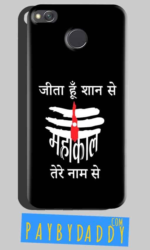 Xiaomi Redmi 4 Mobile Covers Cases Jeeta Hu Shan Sa Mahakal Tere Nam Se- Lowest Price - Paybydaddy.com