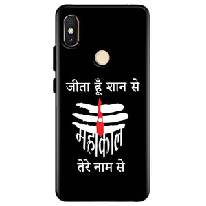 Xiaomi Redmi Y2 Mobile Covers Cases Jeeta Hu Shan Sa Mahakal Tere Nam Se- Lowest Price - Paybydaddy.com