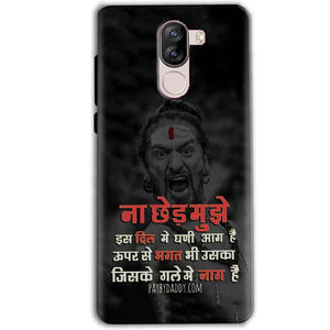 iVoomi i1s Mobile Covers Cases Mere Dil Ma Ghani Agg Hai Mobile Covers Cases Mahadev Shiva - Lowest Price - Paybydaddy.com