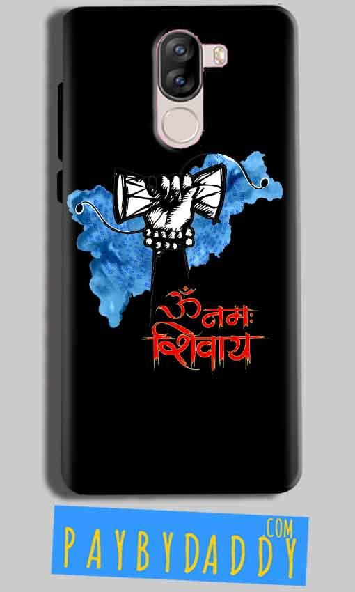 iVoomi i1s Mobile Covers Cases om namha shivaye with damru - Lowest Price - Paybydaddy.com