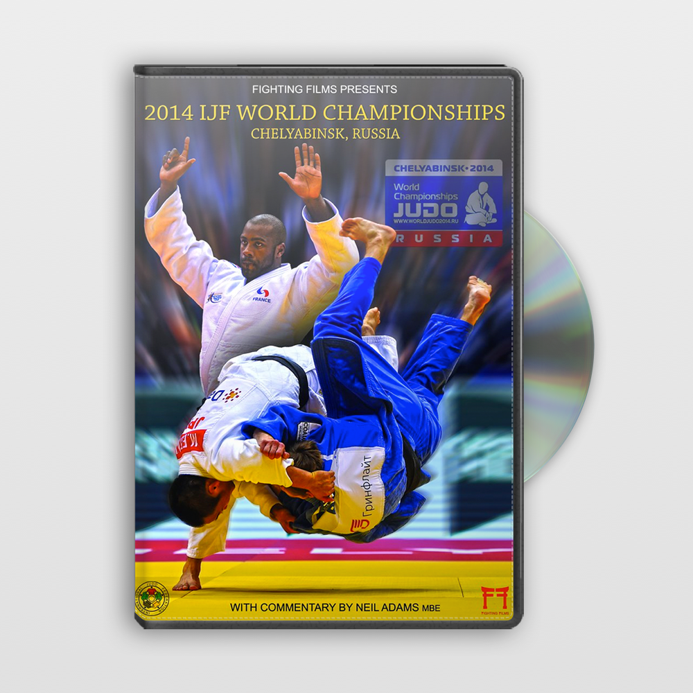 Competition DVDs - Fighting Films