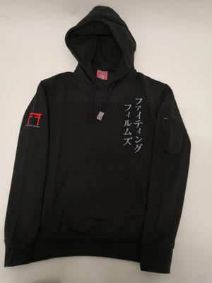 "Original ""This Is Judo"" Adult's Hoodie"