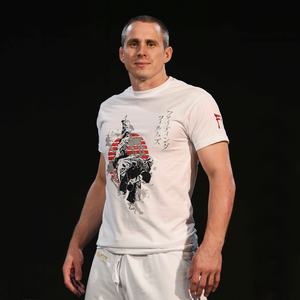 This Is Judo Embroidered Adult's T-Shirt From Fighting Films Worn By Euan Burton