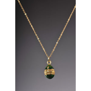 Green & Gold Egg Pendant Locket Necklace
